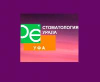 Pogostite.ru - ДенталЭкспо. Стоматология Урала 2018 – масштабная выставка в области стоматологии