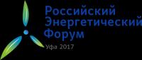 Pogostite.ru - Российский энергетический форум. Уфа 2018 – все в сфере энергетики