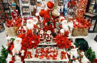 Pogostite.ru - В выставочном центре «Пермская ярмарка» г. Пермь с 21 по 30 декабря 2018 года пройдет ярмарка новогодних подарков