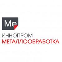 Pogostite.ru - Выставка ИННОПРОМ - современная металлообработка