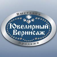 Pogostite.ru - Высокое ювелирное искусство в рамках вернисажа на ВДНХ 2019