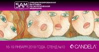 Pogostite.ru - SAM-Expo 2019 – медицина о красоте: выставка современных тенденций эстетической медицины