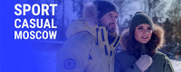 Pogostite.ru - Sport Casual Moscow 2019 – синтез спорта, моды и комфорта