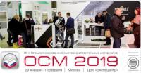 Pogostite.ru - Отечественные строительные материалы — ОСМ 2019 – новое слово в российском строительстве