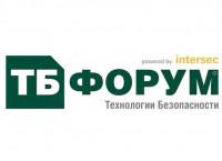 Pogostite.ru - ТБ Форум 2019: человек в безопасной среде – охранное оборудование и технологии