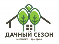 Pogostite.ru - Выставка «Дачный сезон. Москва 2019»: открытие состоится 9 марта в Московском Доме Художника
