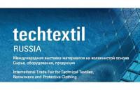 Pogostite.ru - Techtextil Russia 2019 – крупная масштабная выставка стартует 19 марта в Экспоцентре