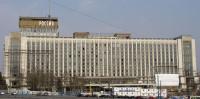 Pogostite.ru - ВОЗЛЕ КРЕМЛЯ БУДУТ СТРОИТЬ ГОСТИНИЦУ ПО РЕЗУЛЬТАТАМ КОНКУРСА