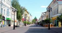 Pogostite.ru - Создан рейтинг самых безопасных городов от базы данных Numbeo