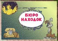 Pogostite.ru - ШЕСТЬ МЕСЯЦЕВ БУДУТ ХРАНИТЬСЯ ВЕЩИ, ОСТАВЛЕННЫЕ ПОСТОЯЛЬЦАМИ ОТЕЛЕЙ