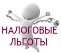 Pogostite.ru - НАЛОГОВЫЕ ЛЬГОТЫ ДЛЯ ГОСТИНИЧНОГО БИЗНЕСА