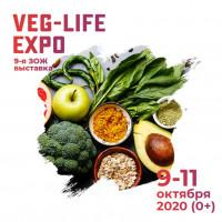 Pogostite.ru - Бесплатная выставка Veg-Life Expo пройдет в Москве с 9 по 11 октября 2020г.