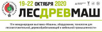 Pogostite.ru - Конференция «Плитпром-2020 и Рынки в эпоху COVID» в Экспоцентре в Москве