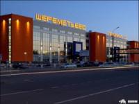 Pogostite.ru - В аэропорту Шереметьево установили терминалы самообслуживания