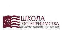 Pogostite.ru - ПО ВОПРОСАМ КЛАССИФИКАЦИИ ОРГАНИЗОВАН КРУГЛЫЙ СТОЛ