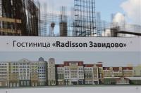 Pogostite.ru - ПИТЕР ТИШИ – ГЕНЕРАЛЬНЫЙ МЕНДЖЕР ОТЕЛЯ RADISSON ЗАВИДОВО