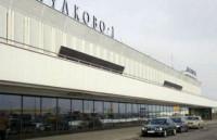 Pogostite.ru - В НАЧАЛЕ 2014 ГОДА ОТКРОЕТСЯ PARK INN RADISSON PULKOVO AIRPORT