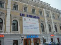 Pogostite.ru - У ДОМА ЖУРНАЛИСТА НА МЕСТЕ КОТЛОВАНА ПОСТРОЯТ ГОСТИНИЦУ