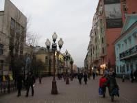 Pogostite.ru - НОВОСТРОЙКА НЕ ИСПОРТИТ АРБАТ