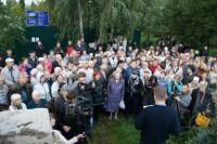 Pogostite.ru - ОТЗЫВ ВОЗВЕДЕНИЯ ОТЕЛЯ MARRIOTT В УЛЬЯНОВСКЕ