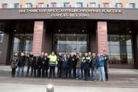 Pogostite.ru - ОТКРЫТИЕ КУЛЬТУРНО-ДЕЛОВОГО ЦЕНТРА С ГОСТИНИЦЕЙ В МОСКВЕ