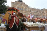 Pogostite.ru - ГУМ-ЯРМАРКА НА КРАСНОЙ ПЛОЩАДИ