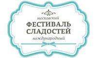 Pogostite.ru - МОСКОВСКИЙ МЕЖДУНАРОДНЫЙ ФЕСТИВАЛЬ СЛАДОСТЕЙВ НА ВВЦ