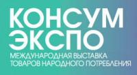 Pogostite.ru - В КОНЦЕ ЯНВАРЯ В МОСКВЕ ПРОЙДЕТ ВЫСТАВКА «КОНСУМЭКСПО-2014. ЗИМА»