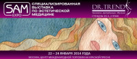 Pogostite.ru - SAM-EXPO 2014