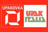 Pogostite.ru - ИТАЛЬЯНСКАЯ УПАКОВКА 2014