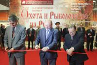 Pogostite.ru - ОХОТА И РЫБАЛКА 2014. МОСКВА 20-23.02.2014