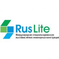 Pogostite.ru - ВЫСТАВКА RUSLITE 2014, 25-27 ФЕВРАЛЯ,