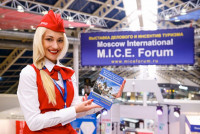 Pogostite.ru - MICE-FORUM 2014, 9 ИЮНЯ
