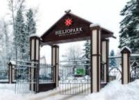 Pogostite.ru - ОТКРЫТИЕ HELIOPARK LESNOY В ПОДМОСКОВЬЕ