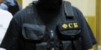 Pogostite.ru - ЛИЧНЫЙ СОСТАВ РОССИЙСКИХ СПЕЦСЛУЖБ НЕ СМОЖЕТ ПРОВОДИТЬ ОТДЫХ ЗА РУБЕЖОМ