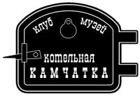 Pogostite.ru - В ЗДАНИИ, В КОТОРОМ НАХОДИТСЯ МУЗЕЙ В.ЦОЯ, МОЖЕТ ОТКРЫТЬСЯ НОВАЯ ГОСТИНИЦА