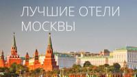 Pogostite.ru - ПОБЕДИТЕЛИ РОССИЙСКОЙ НАГРАДЫ