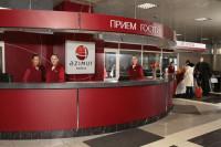 Pogostite.ru - Программу AZIMUT SMART Club  признали успешной, и будут расширять количество участвующих в ней отелей в России