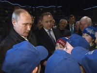 Pogostite.ru - Путин хочет отдать детям гостиницу в Сочи