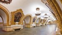 Pogostite.ru - Туристка из Италии разбилась в Москве, делая селфи в метро