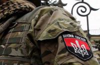 Pogostite.ru - В Москве перед судом предстанет член группировки «Правый сектор»