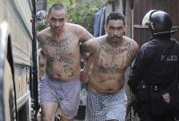 Pogostite.ru - СМИ провозгласили Сан-Сальвадор столицей уличной преступности