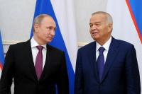 Pogostite.ru - Правительство одобрило списание Узбекистану долга на $865 млн