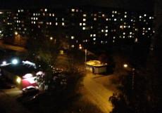 АПАРТАМЕНТЫ НА ОСТРОВСКОГО, 6А (Г. БАРНАУЛ, НЕДАЛЕКО ОТ СКВЕРА ИМ. СУРТАЕВА) Апартаменты с 1 спальней