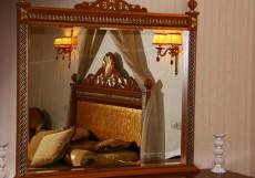 ЗАГОРОДНЫЙ ОЧАГ (Г. ОДИНЦОВО, РАЙОН Ж/Д ВОКЗАЛА) Люкс с 1 спальней