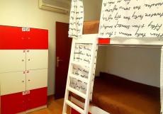 Формула За Рулем | м. Бульвар Рокоссовского Кровать в 8-местном номере для мужчин и женщин