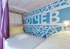 СОВРЕМЕННИК Отель и Хостел   м. Горьковская Кровать в 8-местном номере для мужчин и женщин