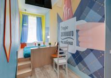 СОВРЕМЕННИК Отель и Хостел   м. Горьковская Бюджетный двухместный (1 кровать, общая ванная комната)