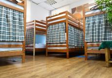 Moscow Home Hostel | Москва | М. Парк Культуры | парковка Кровать в общем 6 или 8-местном номере