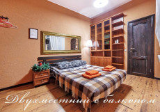 Вилла | Шереметьево | Деревня Носово | Парковка Стандартный двухместный номер с 1 кроватью и балконом